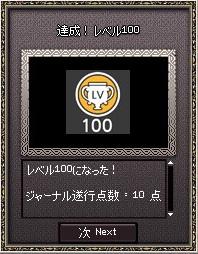 2010_11_03_002 ジャーナル