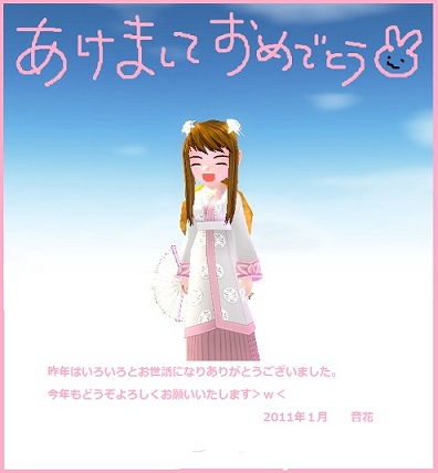 2011_01_02_002  年賀状