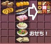 2011_01_01_002 おせち