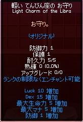 2011_01_02_001  報酬