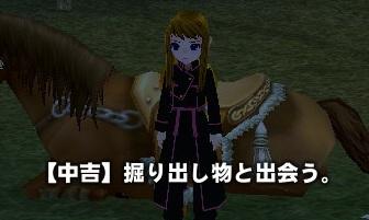 2011_01_01_003 おみくじ