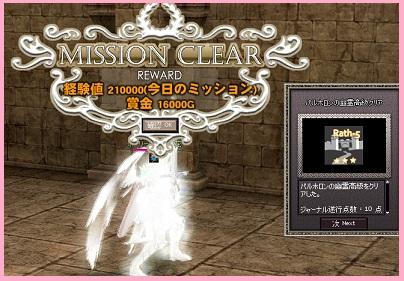 2011_01_16_002  幽霊高級