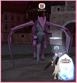 2011_02_12_001 ドラゴンのミル