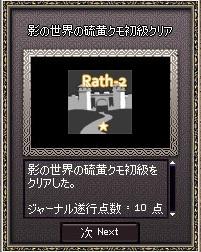 2011_02_22_002 クモ初級