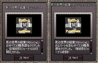 2011_02_22_004 クモコンプ