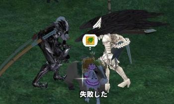 mabinogi_2009_11_18_004.jpg