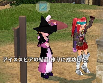 mabinogi_2009_11_21_003.jpg