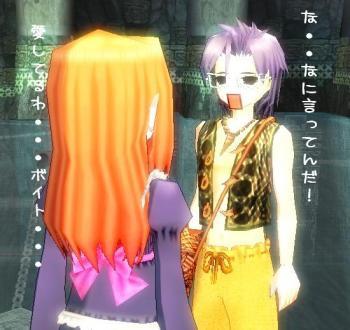 mabinogi_2009_12_09_003.jpg