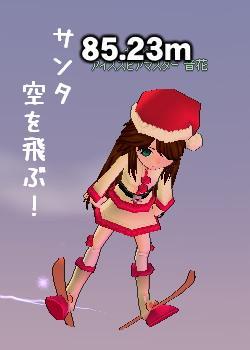 mabinogi_2009_12_18_001.jpg