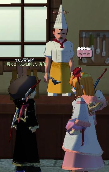 mabinogi_2009_12_21_004.jpg