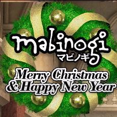 mabinogi_2009_12_23_004.jpg