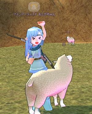 mabinogi_2009_12_25_002.jpg