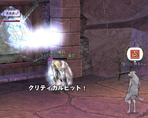 mabinogi_2010_01_05_001.jpg