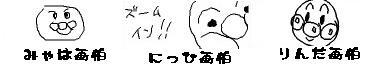 mabinogi_2010_01_17_001.jpg
