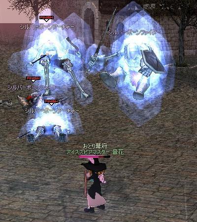 mabinogi_2010_01_24_003.jpg
