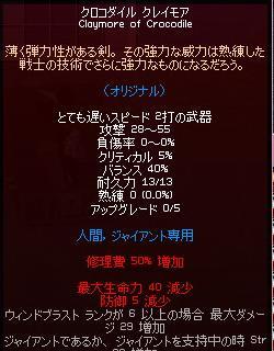 mabinogi_2010_01_24_004.jpg
