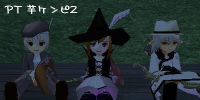 mabinogi_2010_01_25_003.jpg