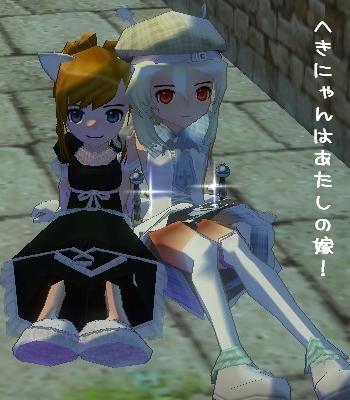 mabinogi_2010_01_26_003.jpg