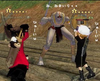 mabinogi_2010_02_04_003.jpg