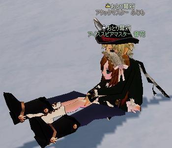 mabinogi_2010_02_07_003.jpg