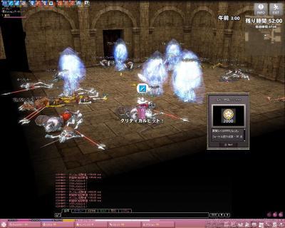 mabinogi_2010_02_23_001.jpg