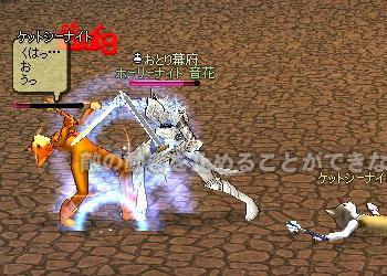 mabinogi_2010_03_01_004.jpg