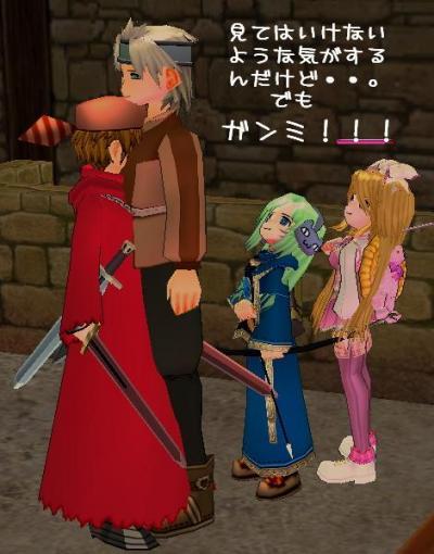 mabinogi_2010_03_12_006.jpg