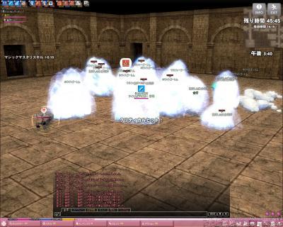 mabinogi_2010_04_05_003.jpg