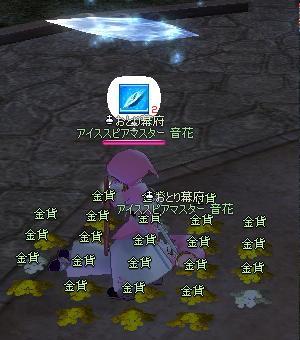 mabinogi_2010_04_11_003.jpg
