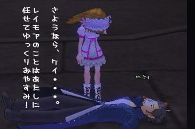 mabinogi_2010_04_12_001.jpg