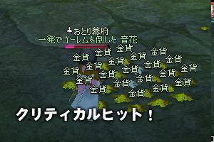 mabinogi_2010_04_18_001.jpg