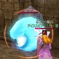 mabinogi_2010_04_27_001.jpg
