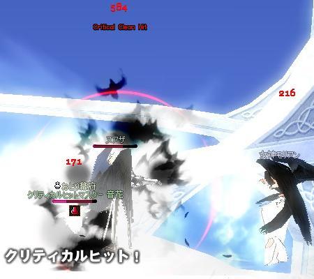 mabinogi_2010_05_07_001.jpg