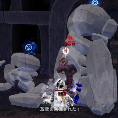 mabinogi_2010_05_08_005.jpg