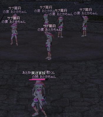 mabinogi_2010_05_15_002.jpg