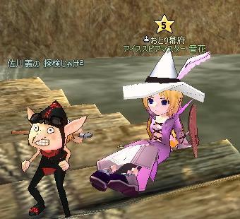 mabinogi_2010_05_16_002.jpg