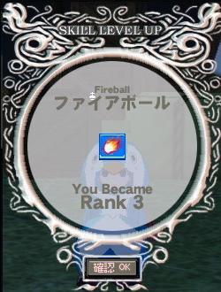 mabinogi_2010_05_16_003.jpg