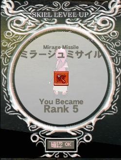 mabinogi_2010_05_23_004.jpg