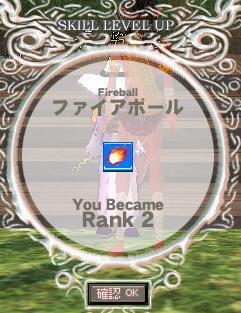 mabinogi_2010_06_13_001.jpg