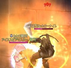 mabinogi_2010_06_16_004.jpg
