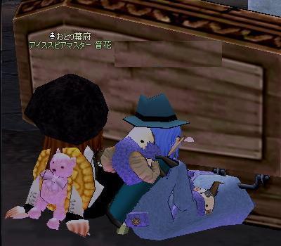 mabinogi_2010_06_16_007.jpg