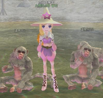 mabinogi_2010_07_08_001.jpg
