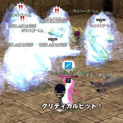 mabinogi_2010_07_18_001.jpg