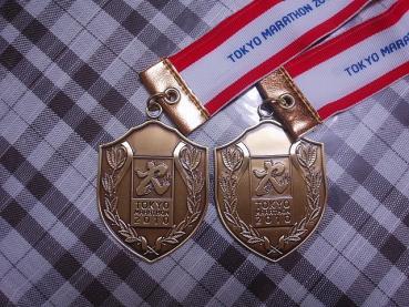 東京マラソン2010_2個のメダル