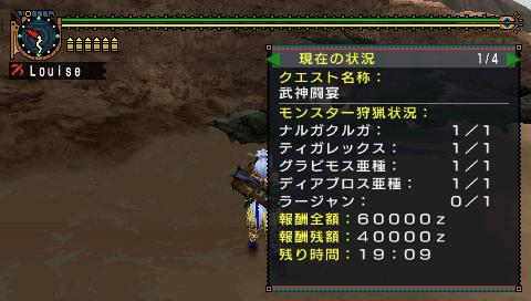 FC2BLOG003 149