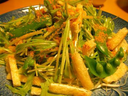 からすみ水菜サラダ