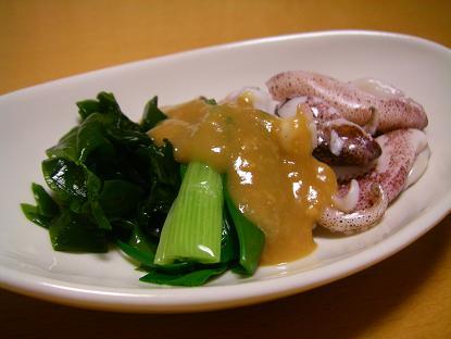 ひいか酢味噌2