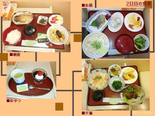 04-22食事