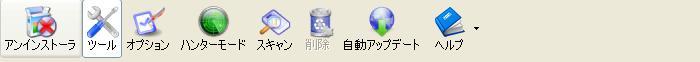 EasyCapture3_20100822012027.jpg