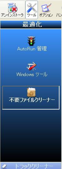 EasyCapture5_20100822012027.jpg